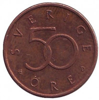 Монета 50 эре. 1992 год (D), Швеция.