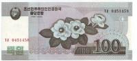 Банкнота 100 вон. 2008 год, Северная Корея.