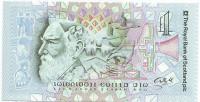 Александр Грейам Белл. Банкнота 1 фунт. 1997 год, Шотландия.
