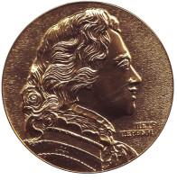 Пётр I. Петергоф-Петродворец. Настольная медаль. (Золотистая)