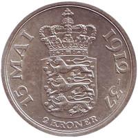 25 лет правления Кристиана X. Монета 2 кроны. 1937 год, Дания.