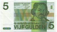 Йост ван ден Вондел. Банкнота 5 гульденов. 1973 год, Нидерланды.