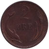 Монета 2 эре. 1889 год, Дания.