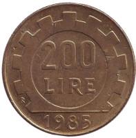 Монета 200 лир. 1985 год, Италия.