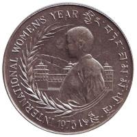 ФАО. Международный женский год. Монета 30 нгултрумов. 1975 год, Бутан.