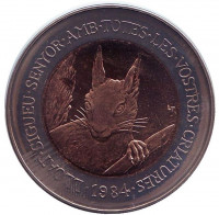 Обыкновенная белка. Монета 2 динера. 1984 год, Андорра.