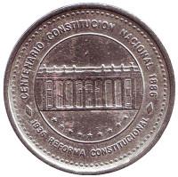 100-летие конституции. Монета 50 песо. 1986 год, Колумбия.