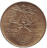 100 лет Итальянской морской лиге. Монета 200 лир. 1997 год, Италия. Из обращения.