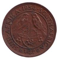 Птицы. Монета 1/4 пенни (фартинг). 1954 год, ЮАР.