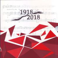 100-летие независимости Польши. Набор монет (9 шт.), 2018 год, Польша.