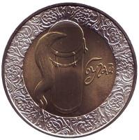 Бугай. Монета 5 гривен, 2007 год, Украина.