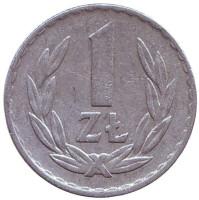 """Монета 1 злотый. 1975 год, Польша. (Отметка монетного двора """"MW"""")"""
