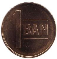 Монета 1 бан. 2008 год, Румыния. UNC.