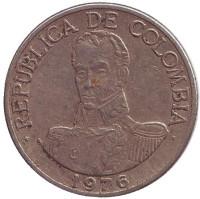 Симон Боливар. Монета 1 песо. 1976 год, Колумбия.