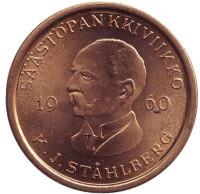 Каарло Юхо Стольберг. Памятный жетон. 1960 год, Финляндия.
