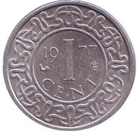 Монета 1 цент. 1977 год, Суринам.