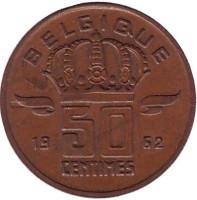 50 сантимов. 1962 год, Бельгия. (Belgique)