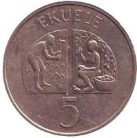 Монета 5 экуэле. 1975 год, Экваториальная Гвинея.