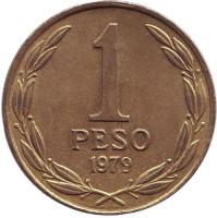 Бернардо О'Хиггинс. Монета 1 песо. 1979 год, Чили.