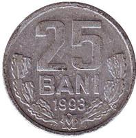 Монета 25 бани. 1993 год, Молдавия.