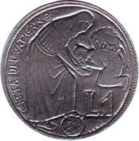 Лето Господне. Вера человека, охваченного злом, в Господа. Монета 1 лира. 1975 год, Ватикан.