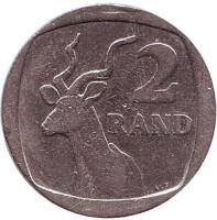 Антилопа. Монета 2 ранда. 1999 год, ЮАР.