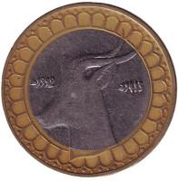 Газель. Монета 50 динаров. 1992 год, Алжир.