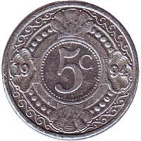 Цветок апельсинового дерева. Монета 5 центов, 1994 год, Нидерландские Антильские острова.