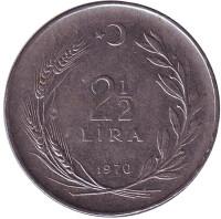 Монета 2,5 лиры. 1970 год, Турция.
