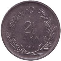 Монета 2,5 лиры. 1961 год, Турция.