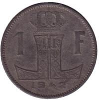1 франк. 1942 год, Бельгия. (Belgique-Belgie)