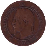 Наполеон III. Монета 10 сантимов. 1862 год (A), Франция.