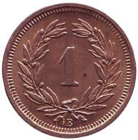 Монета 1 раппен. 1937 год, Швейцария.