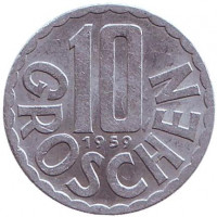 10 грошей. 1959 год, Австрия.