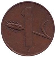 Монета 1 раппен. 1959 год, Швейцария.