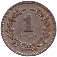 Монета 1 рупия. 1984 год, Пакистан.