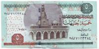 Мечеть Ахмеда Ибн Тулуна. Банкнота 5 фунтов. 2008 год, Египет.