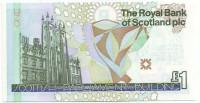 Здание парламента Шотландии. Банкнота 1 фунт. 1999 год, Шотландия.