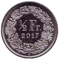 Монета 1/2 франка. 2017 год, Швейцария. UNC.