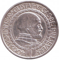 400 лет Войне за Независимость. Монета 2 кроны. 1921 год, Швеция.