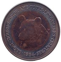 Медведь. Монета 2 динера. 1984 год, Андорра.