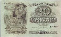 Банкнота 20 крон. 1932 год, Эстония.