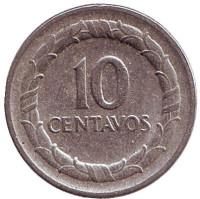 Монета 10 сентаво. 1967 год, Колумбия.