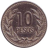 Монета 10 песо. 1991 год, Колумбия.
