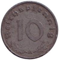 Монета 10 рейхспфеннигов. 1940 год (A), Третий Рейх (Германия).