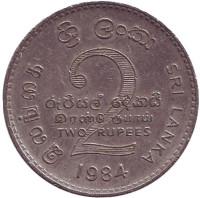 Монета 2 рупии. 1984 год, Шри-Ланка. Из обращения.