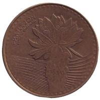 Фрайлехон. Монета 100 песо. 2016 год, Колумбия.