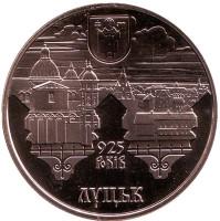 925 лет городу Луцку. Монета 5 гривен, 2010 год, Украина.