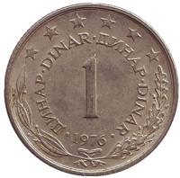 1 динар. 1976 год, Югославия.
