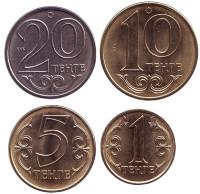 Набор монет Казахстана (4 шт.), 1-20 тенге. 2018 год, Казахстан.